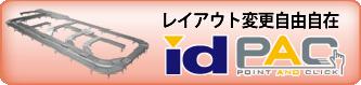 id-PAC
