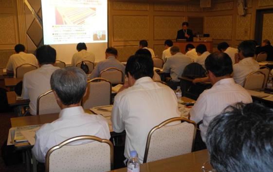 8月 第3回省エネセミナーを開催しました。