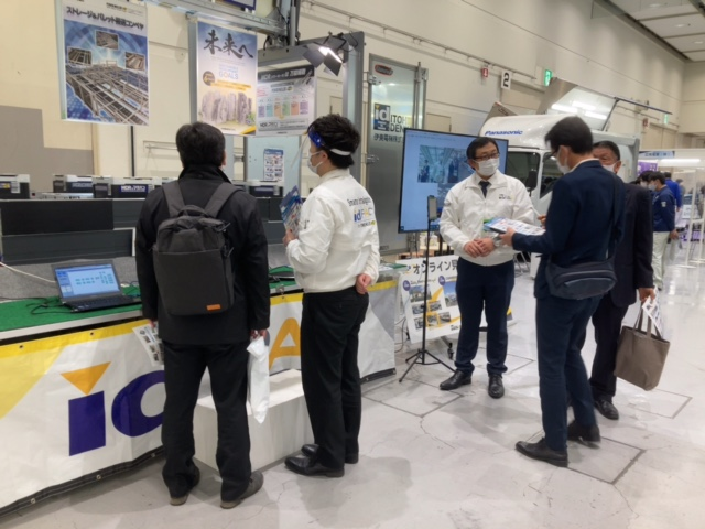第4回ひろしまAI・IoT進化型ロボット展示会<2020年12月10日(木)~11日(金)>