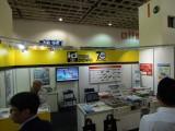 台北国際物流兼IoT展へ出展しました<会期:2016年8月31(水)~9月3日(土)>の様子