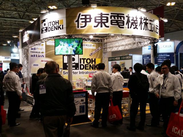 名古屋工場設備・備品展 <2017年4月12(水)~14日(金)>