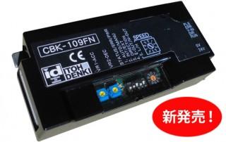 CBK-109_hptop