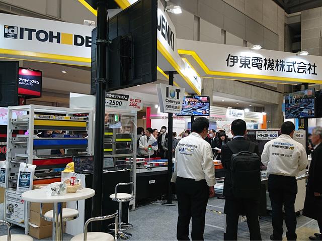 スマート工場EXPO<2020年2月12日(水)~14日(金)>