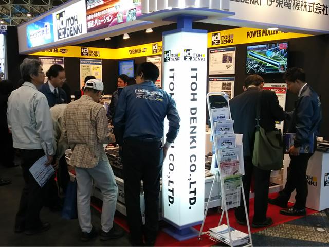 名古屋 機械要素技術展 ≪2016年4月19日(火)~21日(木)≫