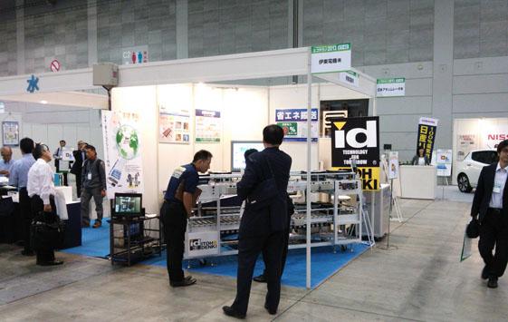 10月 エコテクノ2013 <10月16日(水)~18日(金)>