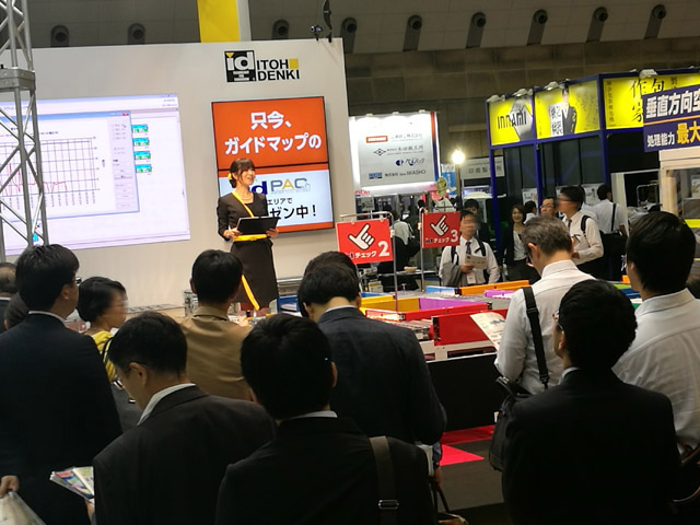 TOKYO PACK 2018<2018年10月2日(火)~5日(金)>