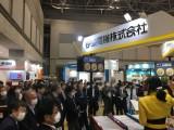スマート工場EXPO<2020年2月12日(水)~14日(金)>の様子