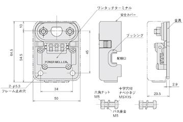 № A-800(旧型式No.800)