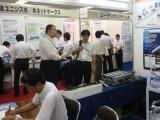 7月 アジア・シームレス物流フォーラム2013 <br />   (Asia Seamless Logistics Forum 2013)の様子