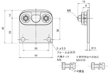 № C-001-S(旧型式なし)