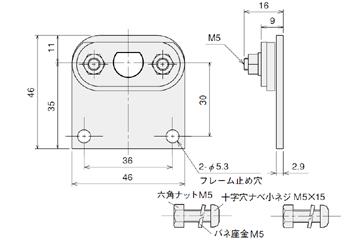 № C-001(旧型式No.210)