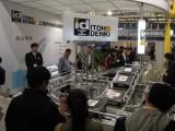 10月 CeMAT ASIA2011に出展しましたの様子