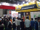 CeMAT ASIA2014<10月月27日(月)~30日(木)>の様子