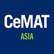 cemat_asia2015_logo