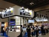 9月 国際物流総合展2012に出展しました。の様子