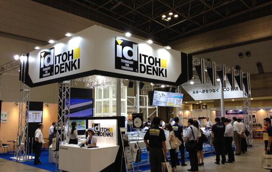9月 国際物流総合展2012に出展しました。