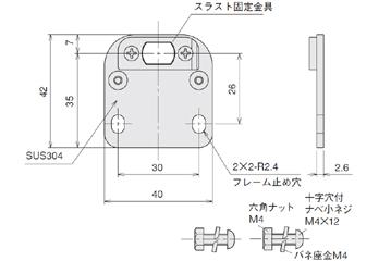 № E-021-D(旧型式なし)