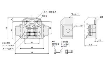 No.E‑920(旧型式 No.460)