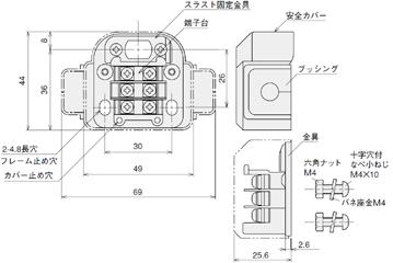 № E-920(旧型式No.460)