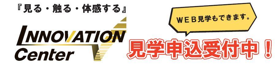 innovation_title