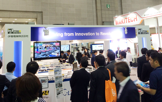 JAPAN PACK2015<2015年10月13日(火)~16日(金)>