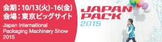 japan_pack2015_logo