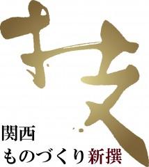 kansaimono_logo
