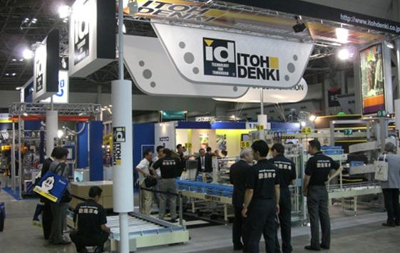 9月 国際物流総合展2008(9月9日~12日)に出展しました。