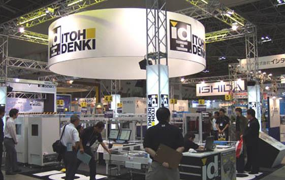 9月 国際物流総合展2006(9月12日~15日)に出展しました。