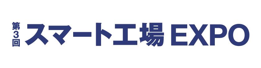 logo19_asf_color[1]
