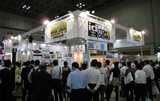 9月 国際物流総合展2010に出展しました。