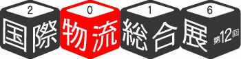 ltt2016_logo
