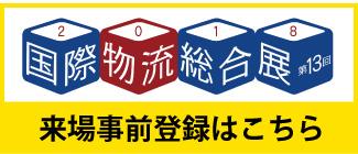 ltt2018_jizen_banner