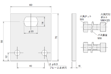 № M-021-B(旧型式No.1000)