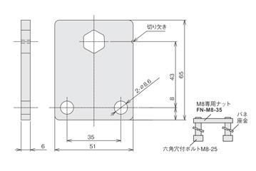 MBK-01K-6(専用固定金具2枚タイプ)