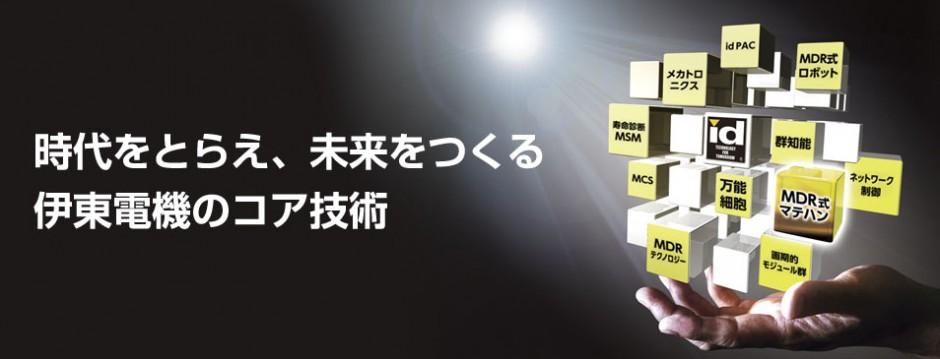 mdr_shiki_mh_banner