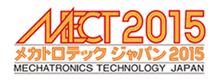 mect2015_logo