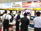 第18回 関西 機械要素技術展<2015年10月7日(水)~9日(金)>の様子