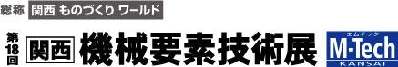 mtk_15_logo_download