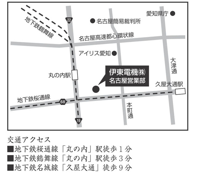 nagoya_new_branch