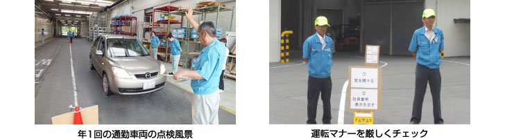 page_company_csr_worker001