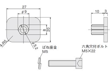PM320HS専用金具