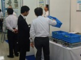 9月 国際フロンティア産業メッセ2009(9月3日~4日)に<br />    出展しました。の様子
