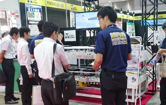 生産と設備TOKYO2015 生産システム見える化展<br /><2015年7月22日(水)~24日(金)>