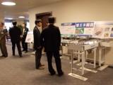 11月 第1回省エネセミナーを開催しました。の様子