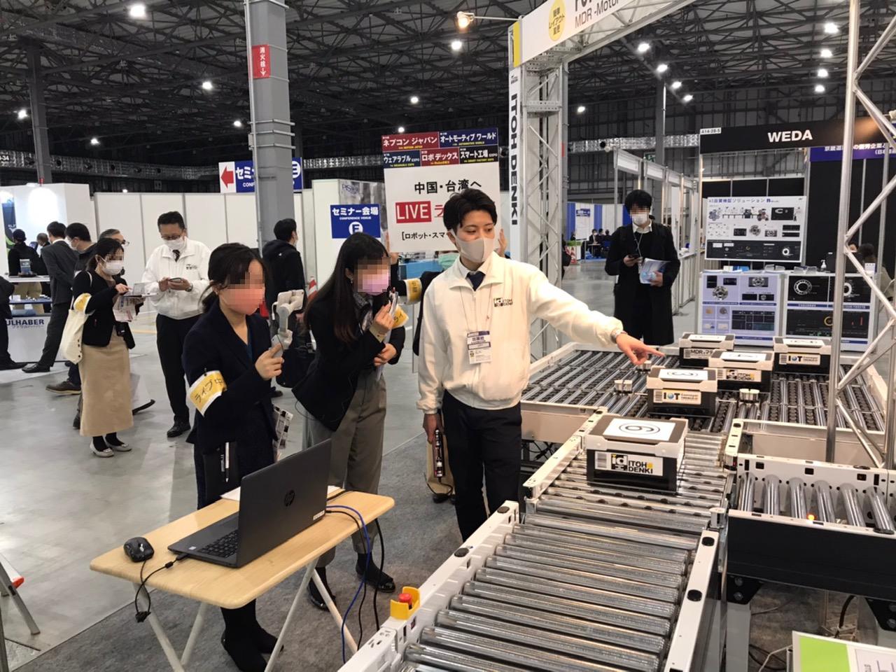 第5回スマート工場EXPO<2021年1月20日(水)~22日(金)>