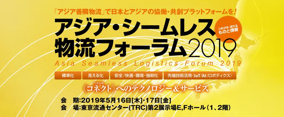 top_main2019-2